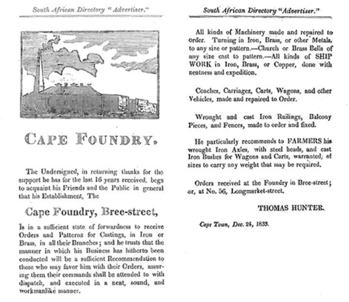 Ind-News-History-Foundry-1